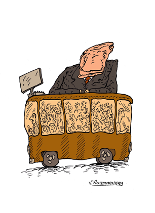 Bus Bureaucrat